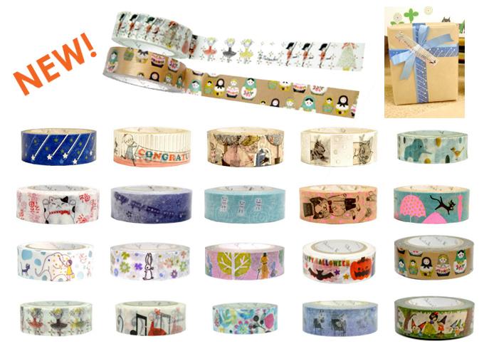 シール堂印刷 Shinzi Katoh Design マスキングテープ.jpg