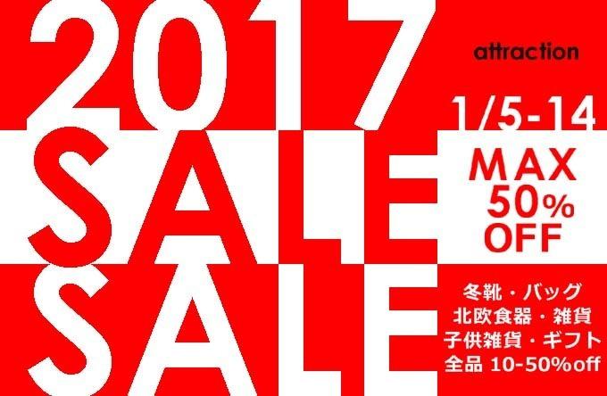 2017初売りセール.jpg