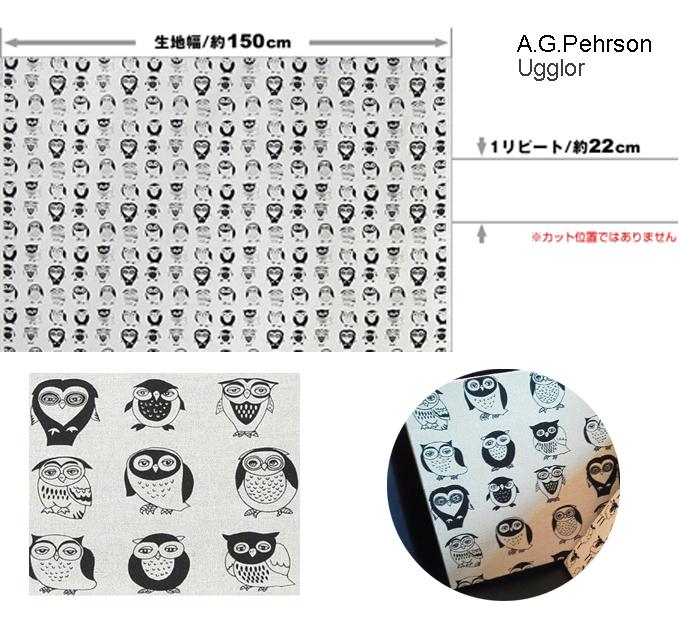 A.G.Pehrson_ugglor.jpg