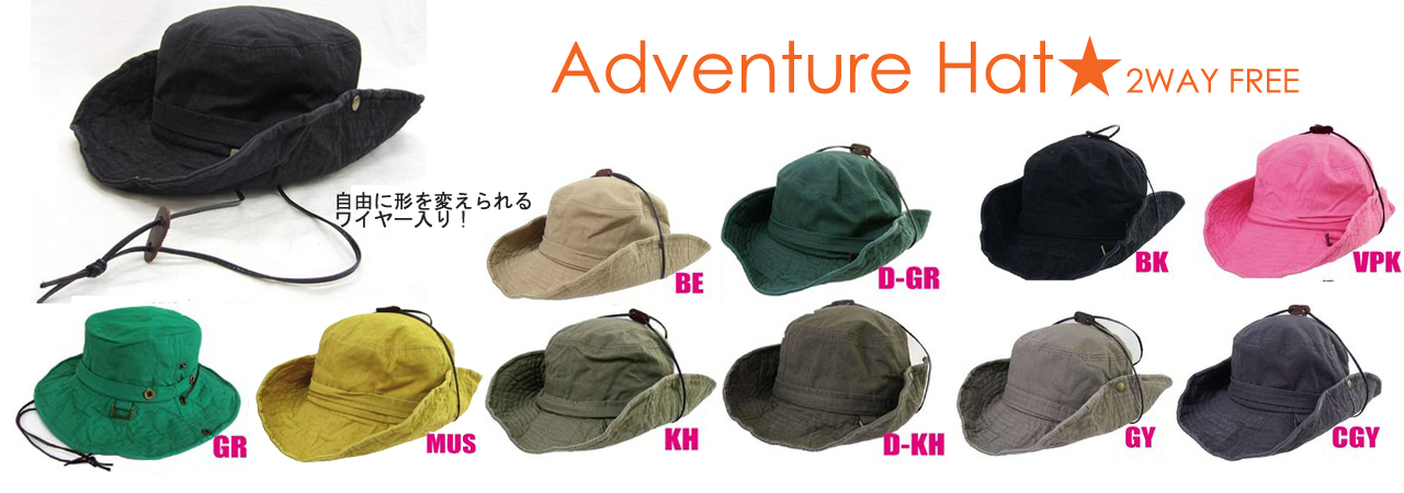 Adventure Hat.jpg