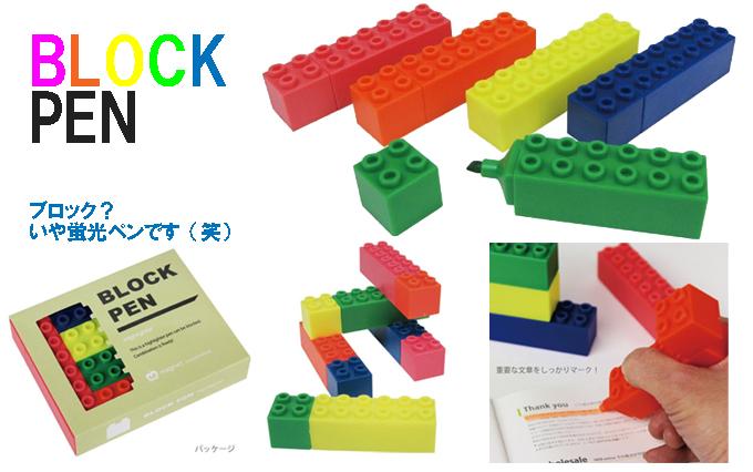 BLOCK PEN.jpg