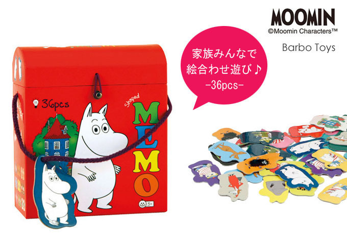 BarboToys_moomin memo game ムーミン メモリーゲーム.jpg