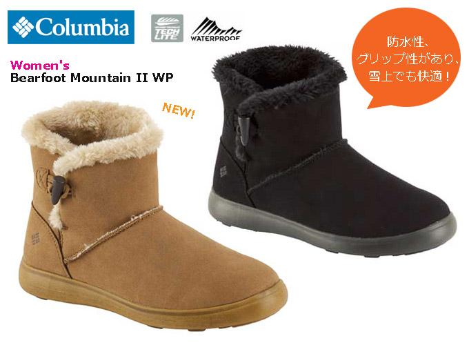 Columbiaコロンビア Women's Bearfoot Mountain II WP ウィメンズベアフットマウンテンIIプラスWP.jpg