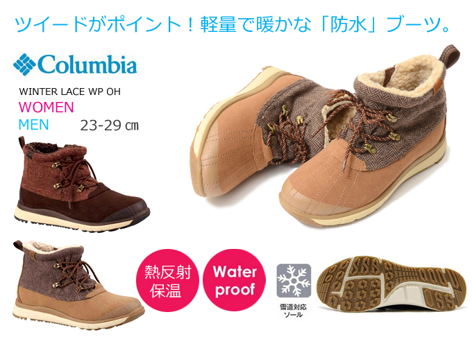 Columbia_YU3710 919WINTER LACE WP OH.jpg