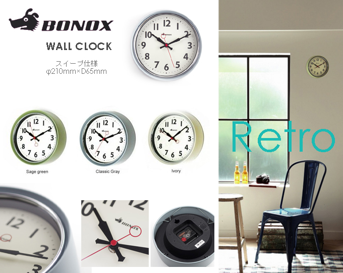 DULTON BONOX WALL CLOCK掛け時計.jpg