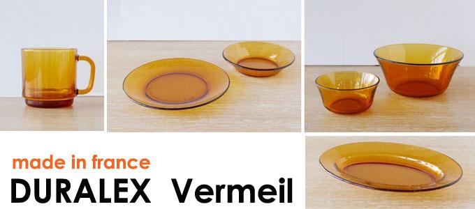 DURALEX  Vermeil.jpg