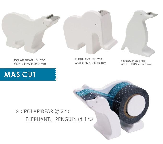 【MAS CUT】マスカット_マスキングテープカッター.jpg
