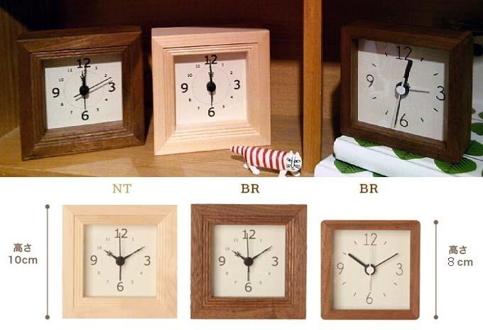 ウッドアラームクロック 置時計.jpg