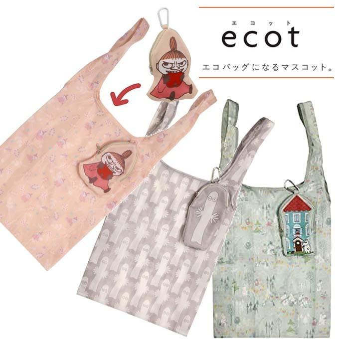 エコバッグに変身するマスコット ecot エコット エコバッグ 人気.jpg