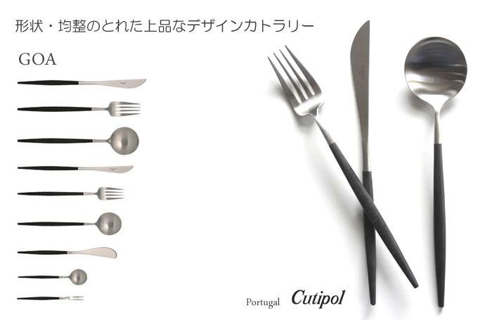 クチポール キュティポル.jpg