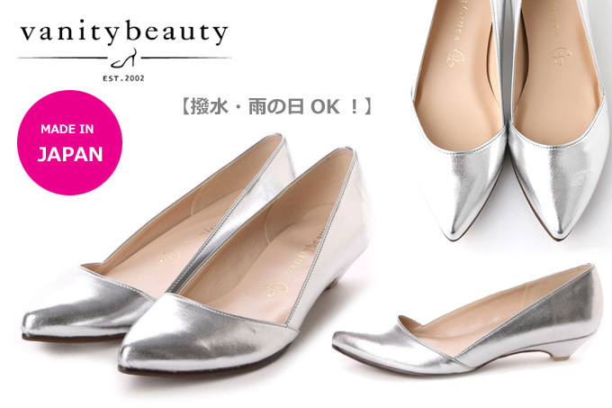 バニティービューティー vanitybeauty トンガリプレーンパンプス.jpg