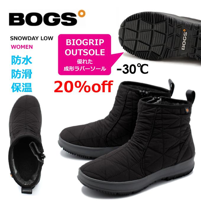 ボグス スノーデイ ロー BOGS スノーブーツ  SNOWDAY LOW レディース人気.jpg