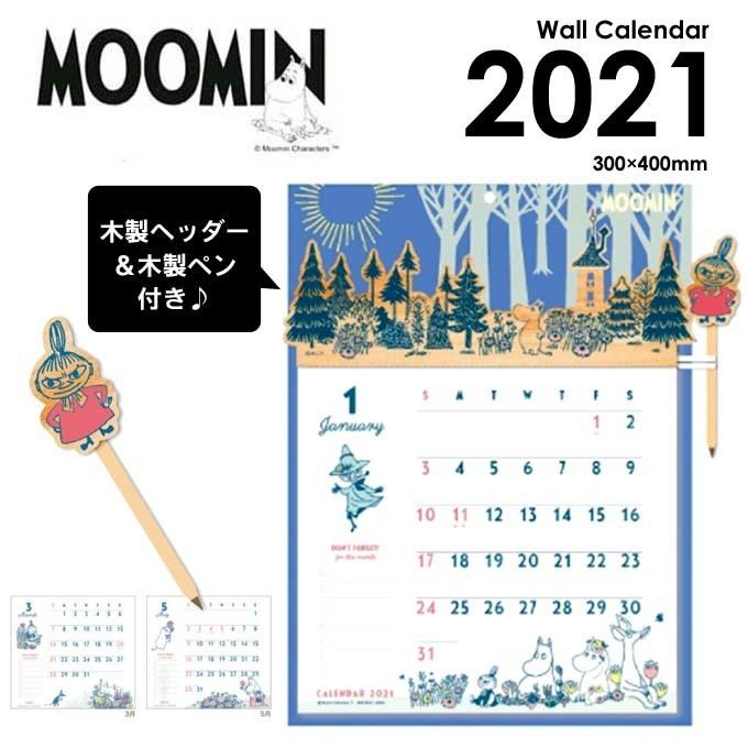 ムーミン 壁掛けカレンダー2021年 ウッドヘッダー.jpg