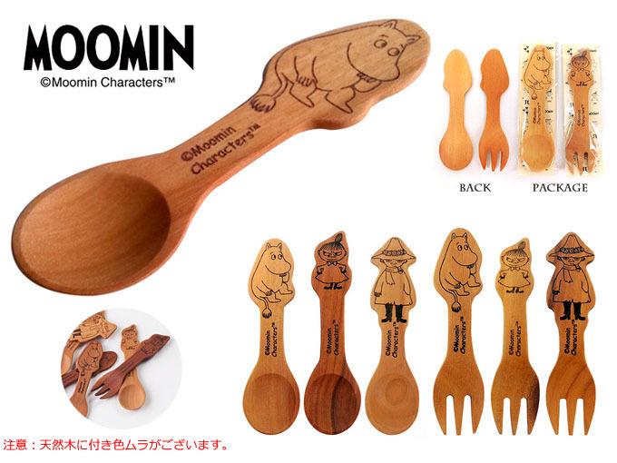 ムーミン 木製カトラリー スプーン フォーク.jpg