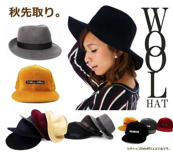 秋 ウールハット キャップ 帽子.jpg