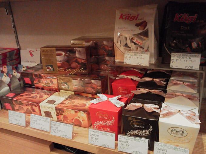 輸入チョコレート.JPG