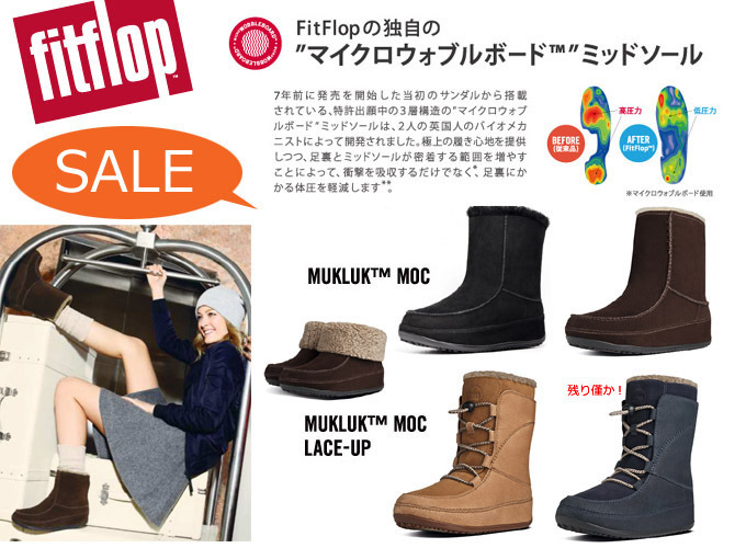 FITFLOP_MUKLUK MOC_LACE-UP SALE.jpg