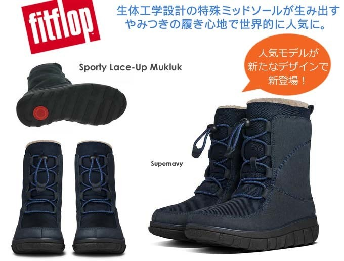 FITFLOP_Sporty Lace-Up Mukluk.jpg