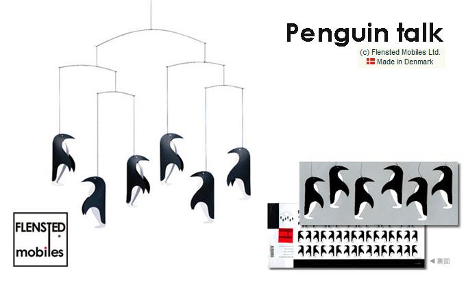FLENSTED MOBILES_Penguin talk.jpg