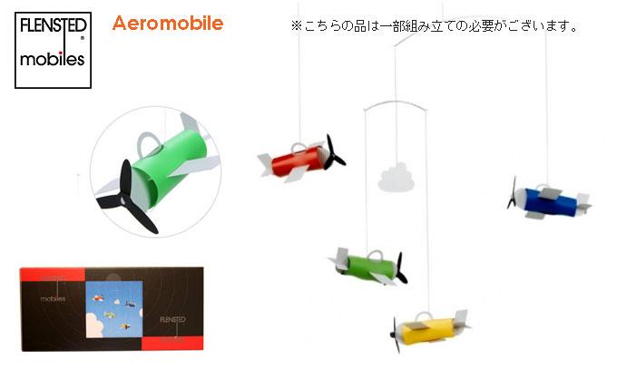 FLENSTED mobiles_Aeromobile.jpg