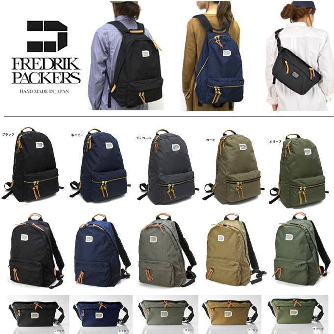 FREDRIK PACKERS フレドリックパッカーズ バッグ デイパック ファニーパック.jpg