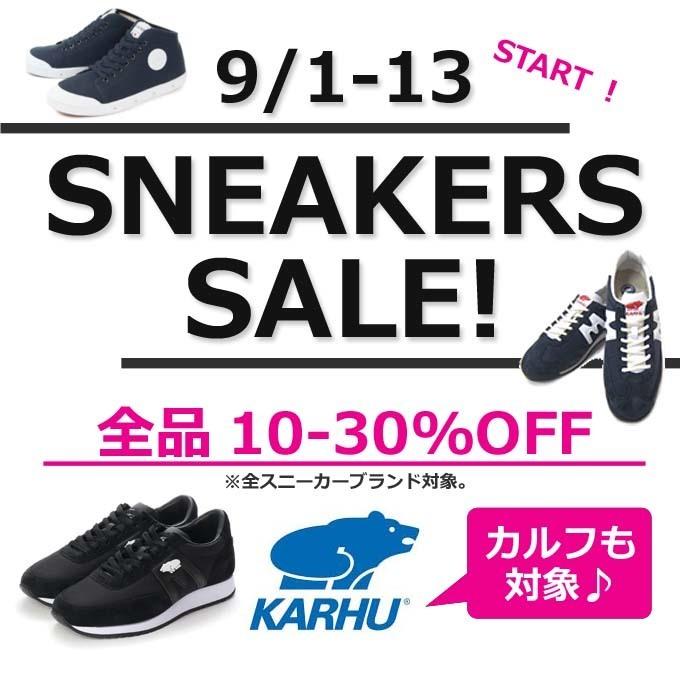 KARHU 全ブランド スニーカー セール 秋.jpg
