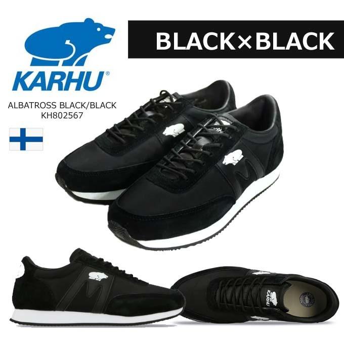 KARHUカルフ ALBATROSS BLACK BLACK スニーカー 人気 北欧 黒.jpg