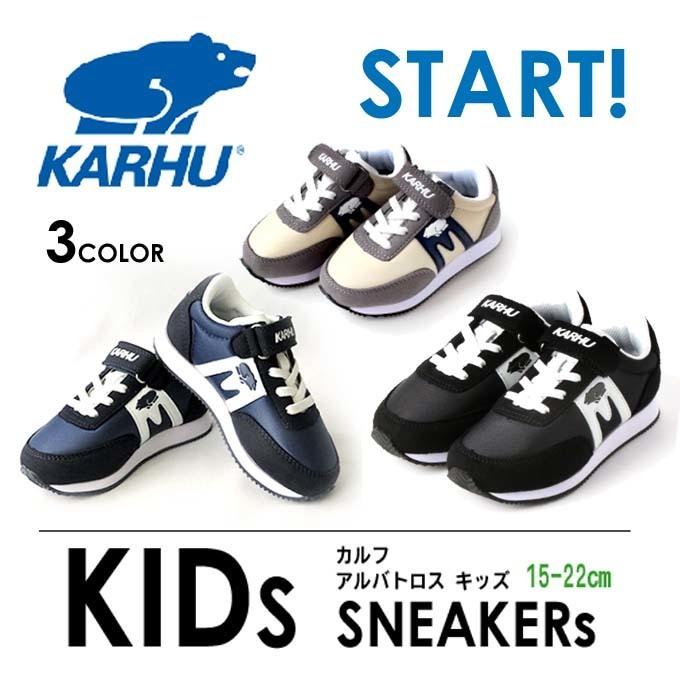 KARHUカルフ アルバトロス キッズ 子供靴 スニーカー.jpg