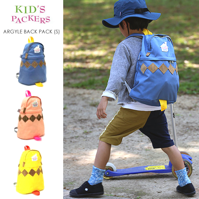 KID'S PACKERS_ARGYLE BACK PACK S.jpg