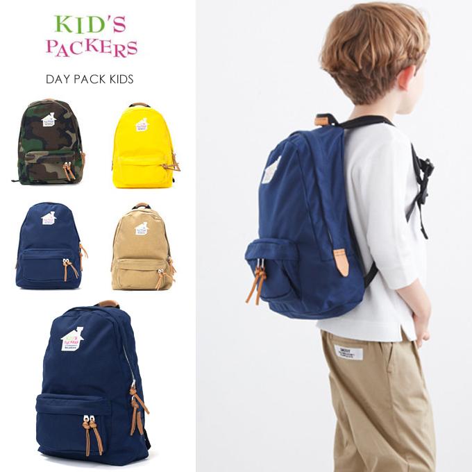 KID'S PACKERS_KIDS PACKERS.jpg