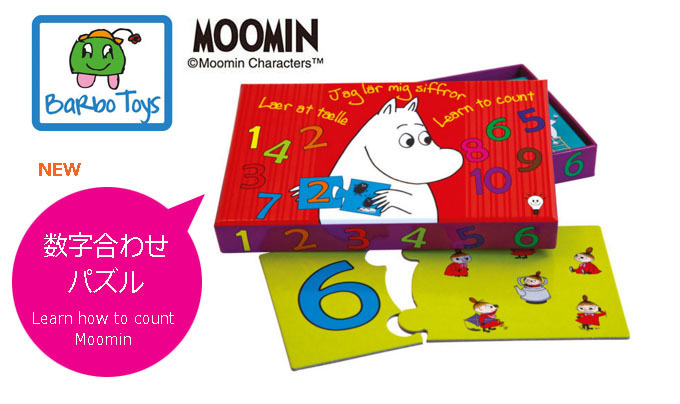 Learn how to count Moomin.jpg