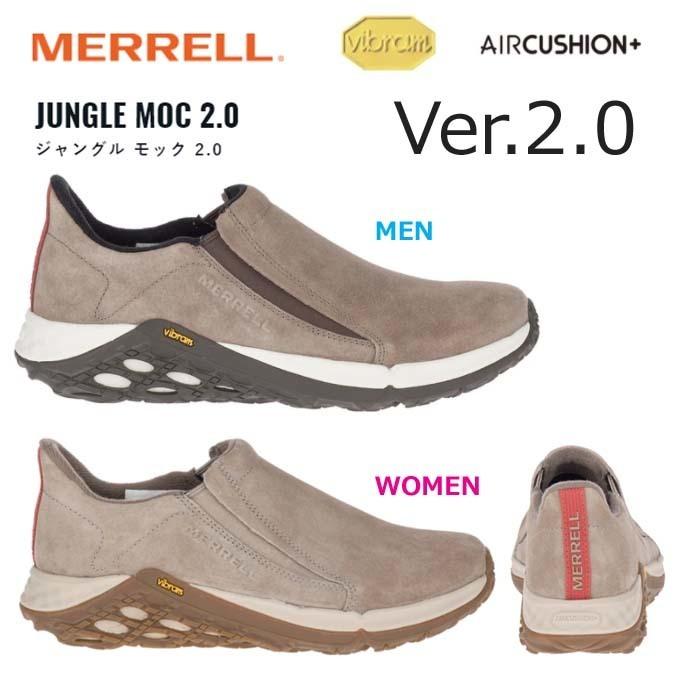 MERRELLメレル ジャングルモック2.0 スリッポン アウトドア.jpg