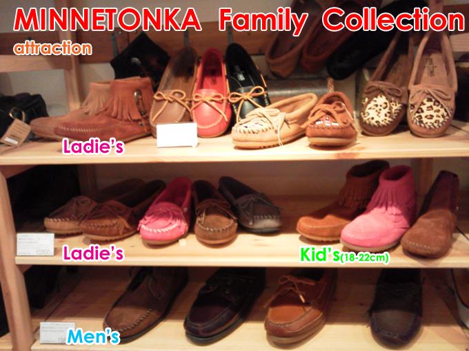 MINNETONKA  Family Collection.jpg