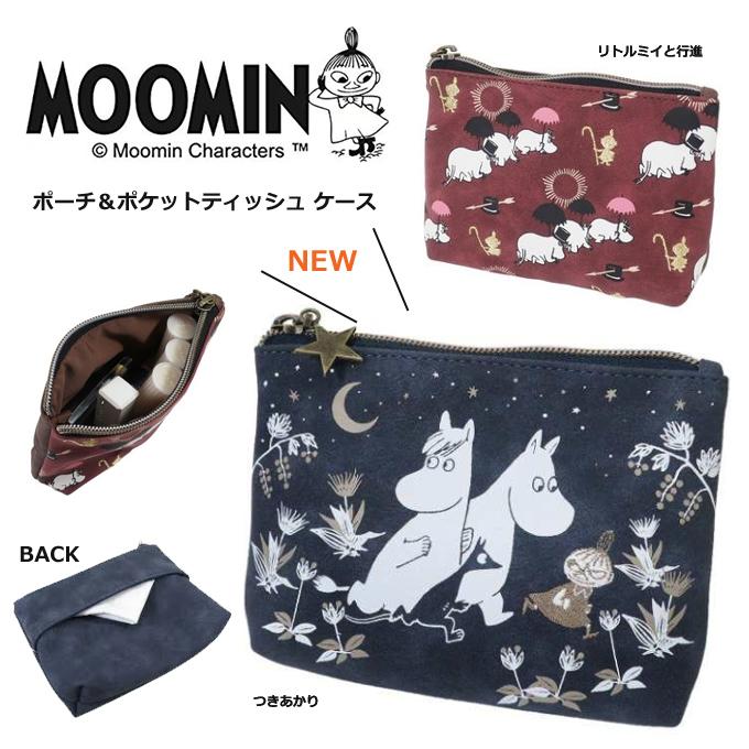 MOOMIN ムーミン ミニポーチ ポケットティッシュケース.jpg