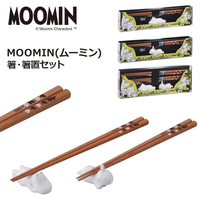 MOOMINムーミン 箸 箸置き セット ギフト.jpg