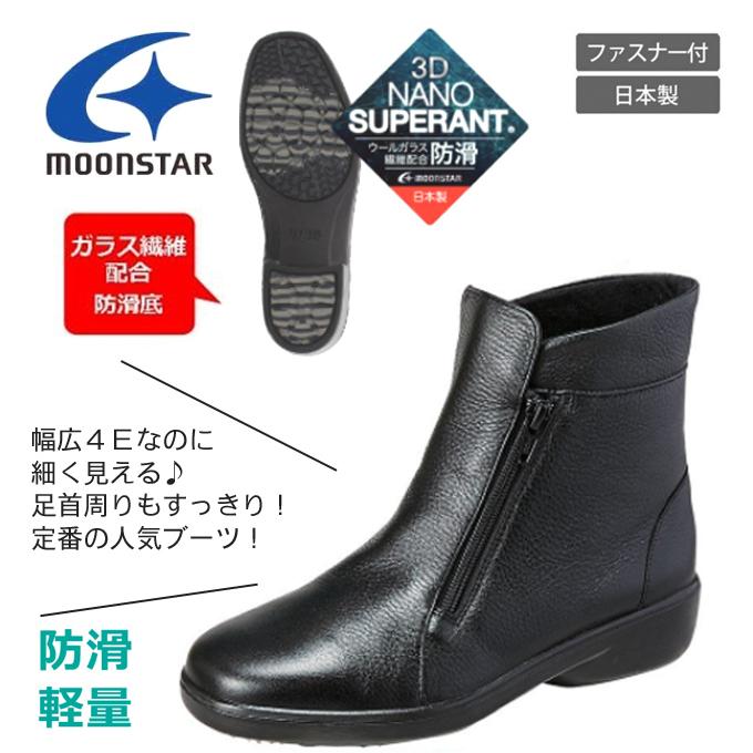 MOONSTARムーンスター スポルス ブーツ 幅広 防滑 滑りにくい SP7565NSR.jpg