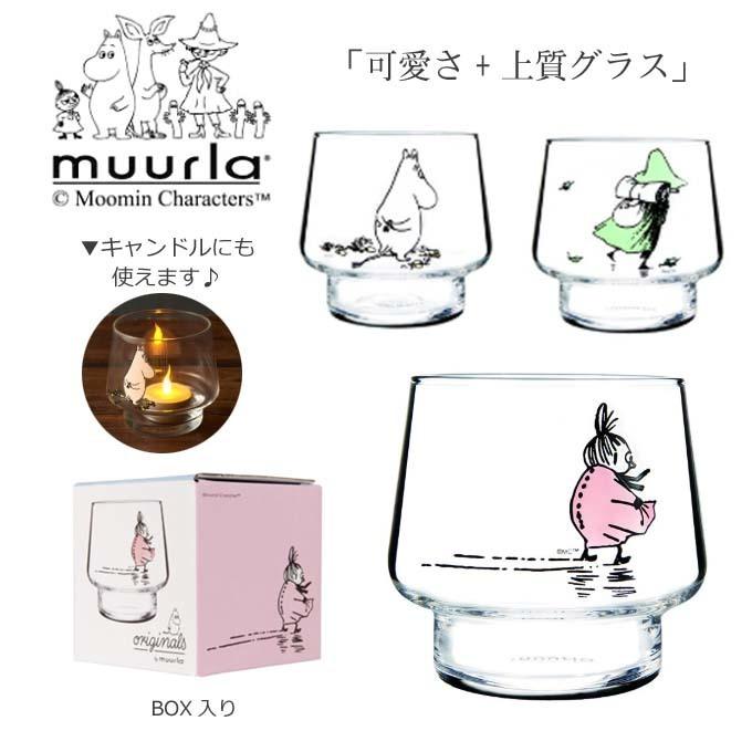 Muurla ムールラ グラス ムーミン MOOMIN コップ 北欧 フィンランド イッタラ.jpg