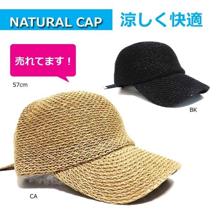NATURAL CAP 人気 ペーパー 涼しい キャップ 夏の帽子.jpg