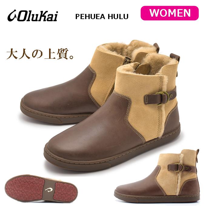 OluKai オルカイ GSGS ブーツ PEHUEA HULU ムートンブーツ.jpg