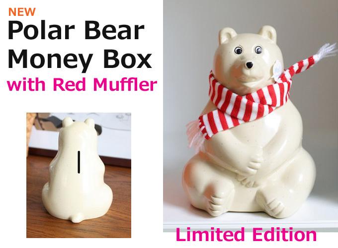 Polar Bear Money Box with Red Mufflerシロクマ貯金箱 赤マフラー.jpg