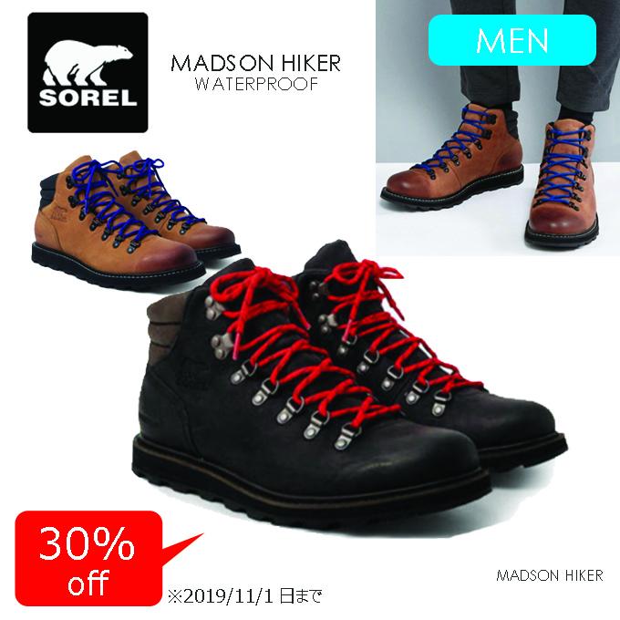 SOREL ソレル MADSON HIKER 防水ブーツ.jpg