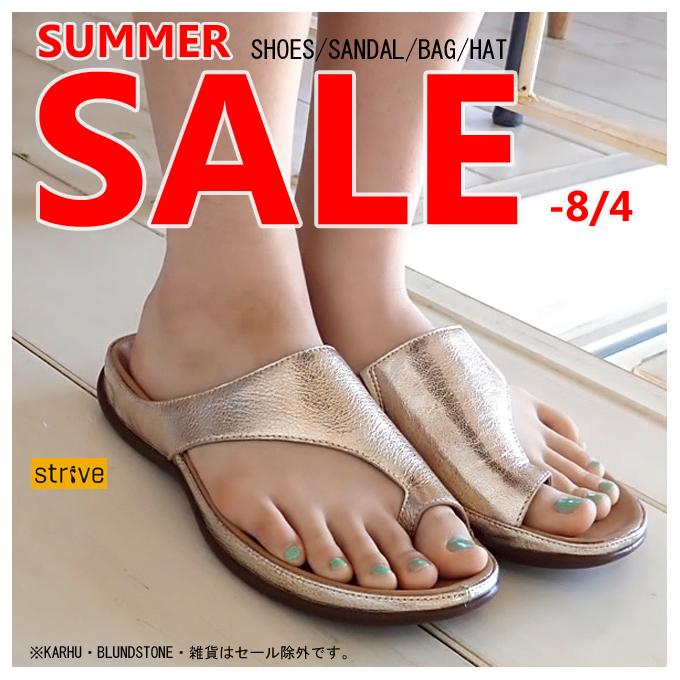 SUMMER SALE 夏靴セール.jpg