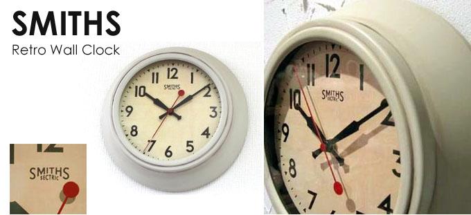 Smiths_Retro Wall Clock.jpg