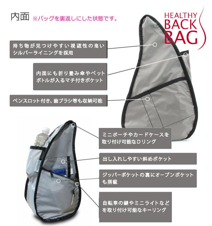 The Healthy Back Bag ヘルシーバックバッグ TEXTURED NYLON  ポケット 機能.jpg