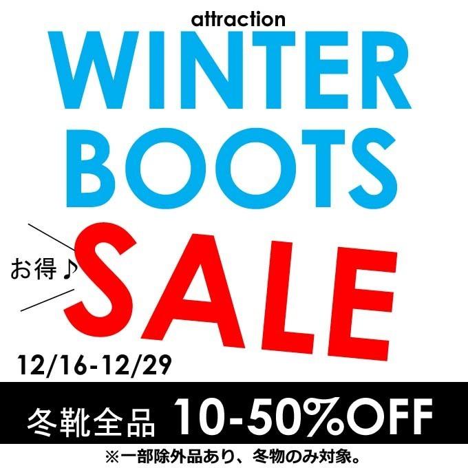 WINTERBOOTS ウインターブーツ セール 冬靴 スノーブーツ.jpg