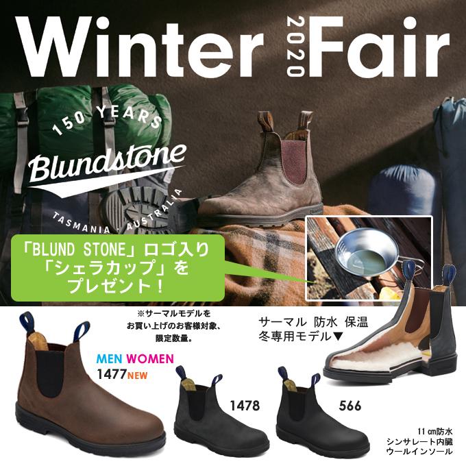 blundstone ブランドストーン サイドゴアブーツ ウインターブーツフェア サーマル 1 (1).jpg
