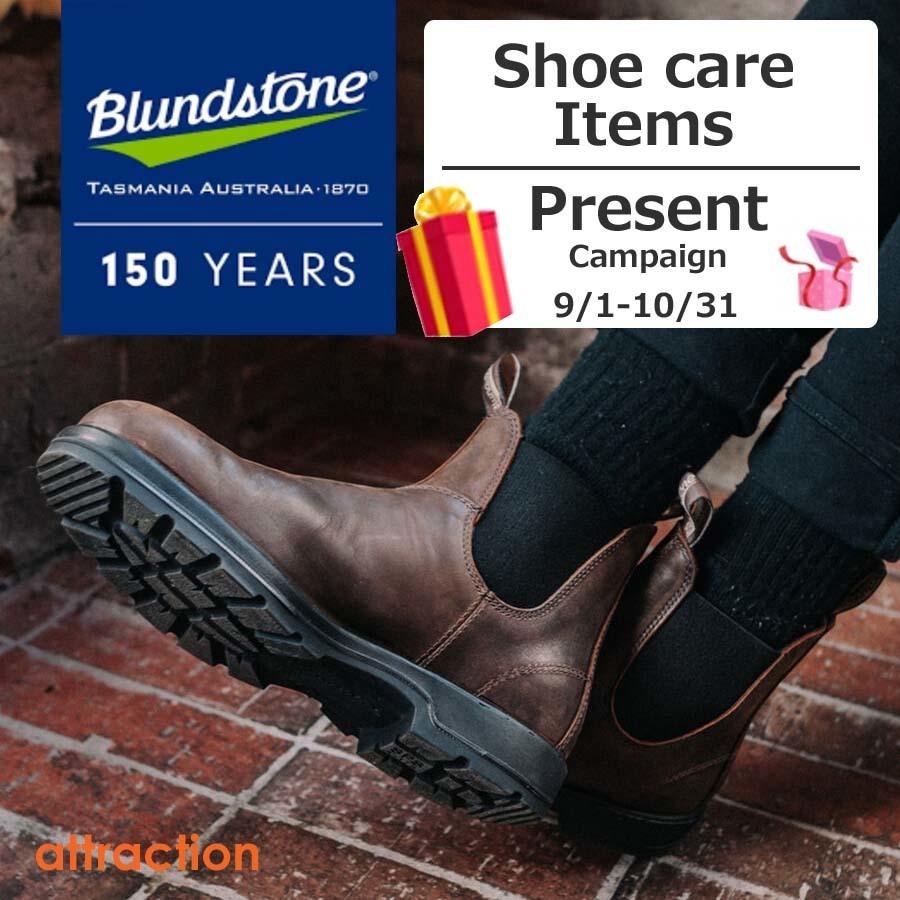 blundstone ブランドストーン サイドゴアブーツ アウトドアブーツ 人気 プレゼント.jpg