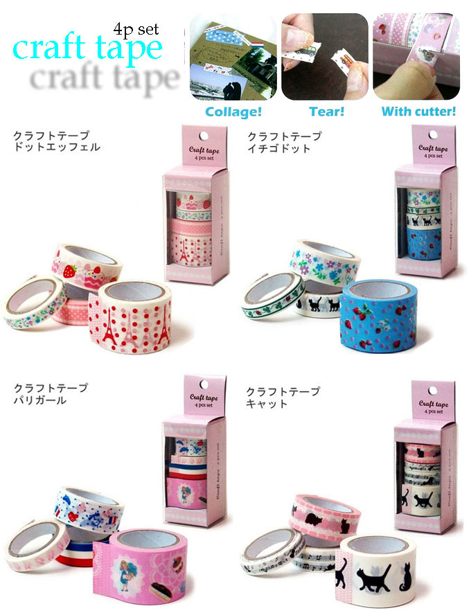 craft tape_4pset.jpg