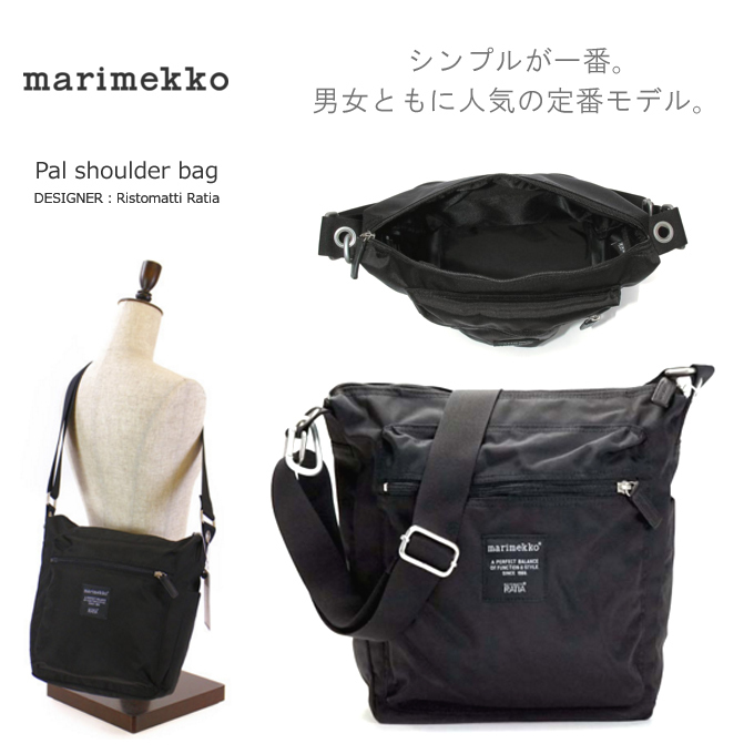 marimekko マリメッコ pal ショルダーバッグ.jpg