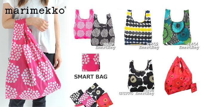 marimekko_smart bag.jpg